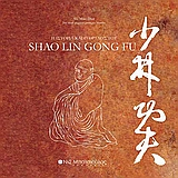 Dian, Shi Miao: Η ιστορία και ο θρύλος του Shao lin Gong Fu