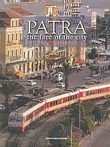Patra, the Face of the City: