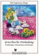 Edit Engelmann: Griechische Einladung