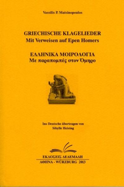 Vassilis P. Matsinopoulos: Griechische Klagelieder