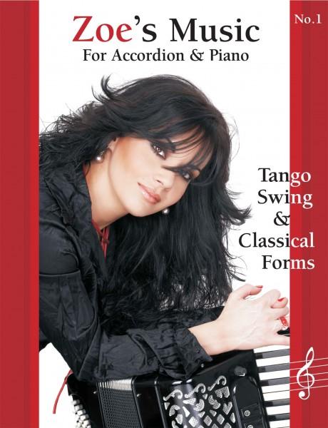 Ζωή Τηγανούρια: Zoe's music for accordion & piano Νο. 1
