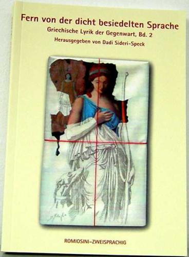 Sideri-Speck, Dadi: FERN VON DER DICHTBESIEDELTEN SPRACHE (GRIECHISCH-DEUTSCH)