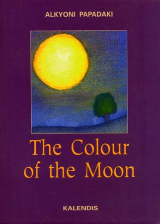 Papadaki, Alkyoni: The colour of the moon