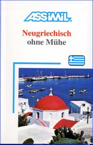 Jean-Loup Cherel und H. Ioannidi: Neugriechisch Ohne Mühe