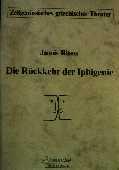 Ritsos, Jannis: DIE RÜCKKEHR DER IPHIGENIE (Antiquarisches Buch)