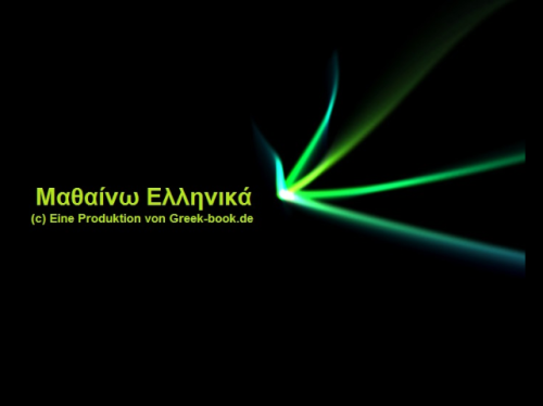 Lernvideo_1: Griechisch für Anfänger