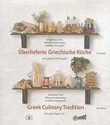 Überlieferte Griechische Küche