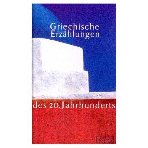 Coulmas, Danae: Griechische Erzählungen des 20. Jahrhunderts (Taschenbuch)