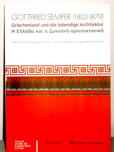 Georgiadis, Sokratis: GOTTFRIED SEMPER (1803-1879): GRIECHENLAND UND DIE LEBENDIGE ARCHITEKTUR (DEUT