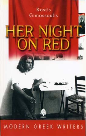 Gkimosoulis, Kostis: Her night on red