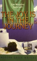 Megalou-Seferiadi, Lia: The Joy is in the Journey