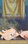 Fakinou Eugenia: Astradeni