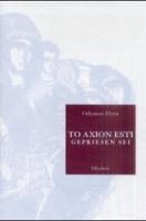 Elytis, Odysseas: To Axion Esti\Gepriesen Sei