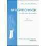 Neugriechisch ist gar nicht so schwer: Neugriechisch ist gar nicht so schwer, Tl.2, Lehrbuch: Tl 2