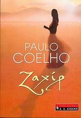 Coelho, Paulo: Ζαχίρ
