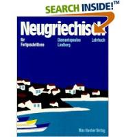 Soi Diamantopoulou, Nina Lindberg: Neugriechisch für Fortgeschrittene, Lehrbuch