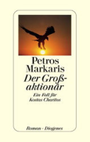 Markaris, Petros: Der Großaktionär