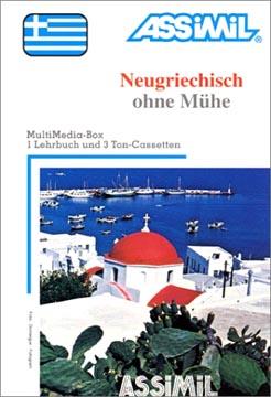 Neugriechisch ohne Mühe (Multi Media- Box):