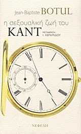 Botul, Jean - Baptiste: Η σεξουαλική ζωή του Καντ