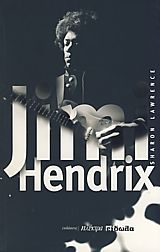 Lawrence, Sharon: Jimi Hendrix