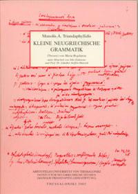 Triantafyllidis, Manolis: Kleine Neugriechische Grammatik