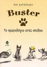 Hattersley, Roy: Buster. Το ημερολόγιο ενός σκύλου