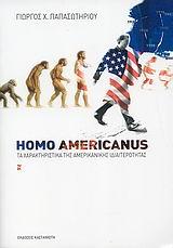 Παπασωτηρίου, Γιώργος Χ.: Homo Americanus