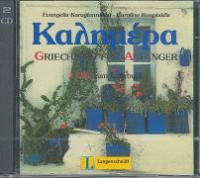 Kalimera: Kalimera, Griechisch für Anfänger, 2 Audio-CDs zum Lehrbuch