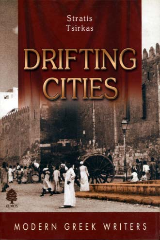 Tsirkas, Stratis: Drifting cities