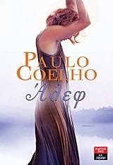 Coelho, Paulo: Άλεφ