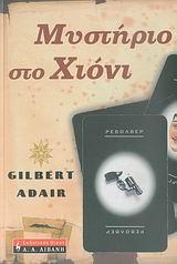 Adair, Gilbert: Μυστήριο στο χιόνι