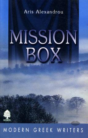 Alexandrou Aris. Mission box