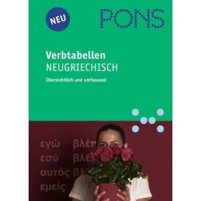 PONS Verbtabellen Neugriechisch