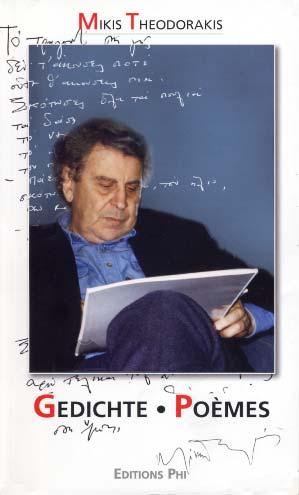 Theodorakis Mikis: Gedichte. Poèmes