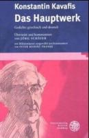 Kavafis, Konstantinos: Gedichte