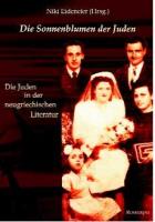 Eideneier, Niki: DIE SONNENBLUMEN DER JUDEN