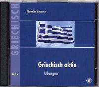 Mastoras, Dimitrios: Griechisch aktiv