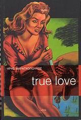 Μαραγκόπουλος, Άρης: True Love