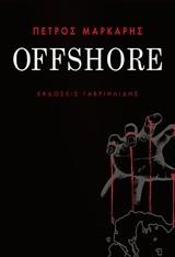 Μάρκαρης, Πέτρος. Offshore