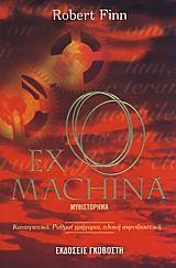 Robert Finn: Ex Machina
