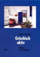 Mastoras Dimitrios: Lehr - und Arbeitsbuch
