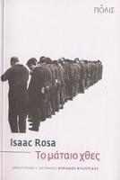 Rosa, Isaac: Το μάταιο χθες