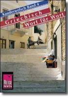 Karin Spitzing: Griechisch Wort für Wort