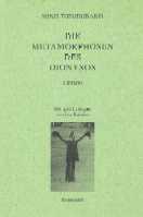 Theodorakis, Mikis: DIE METAMORPHOSEN DES DIONYSOS (EIN LIBRETTO)