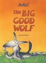 Αρκάς: The Big Good Wolf
