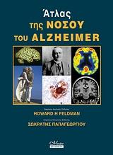 Mendor Editions S.A.: Άτλας της νόσου του Alzheimer