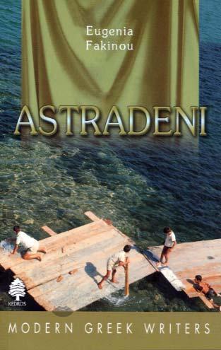 Fakinou, Eugenia: Astradeni