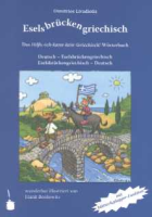 Livadiotis, Dimitrios: Eselsbrückengriechisch