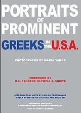 Μπαστιάς, Ιωάννης Κ. Portraits of Prominent Greeks in the U.S.A.